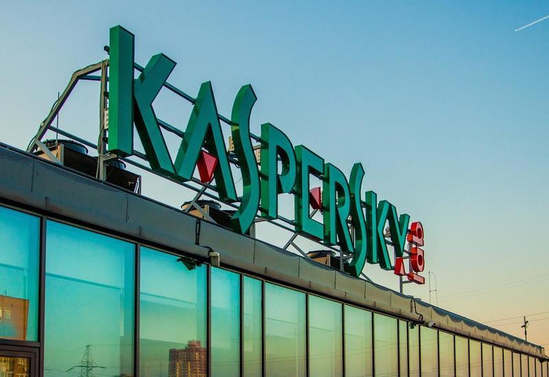 «Лаборатория Касперского» предлагает решения для всех секторов экономики Азербайджана