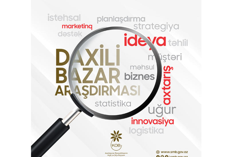 Агентство МСБ Азербайджана расширяет спектр услуг для предпринимателей