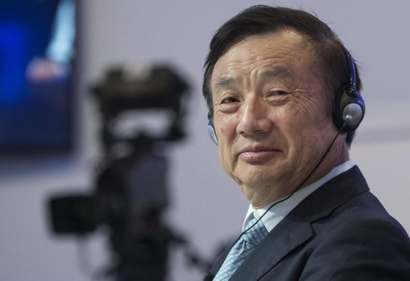 Основатель Huawei представил план реформ для противостояния давлению США