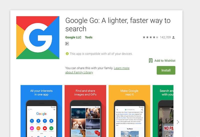 """""""Облегченный Google"""" стал доступен по всему миру"""