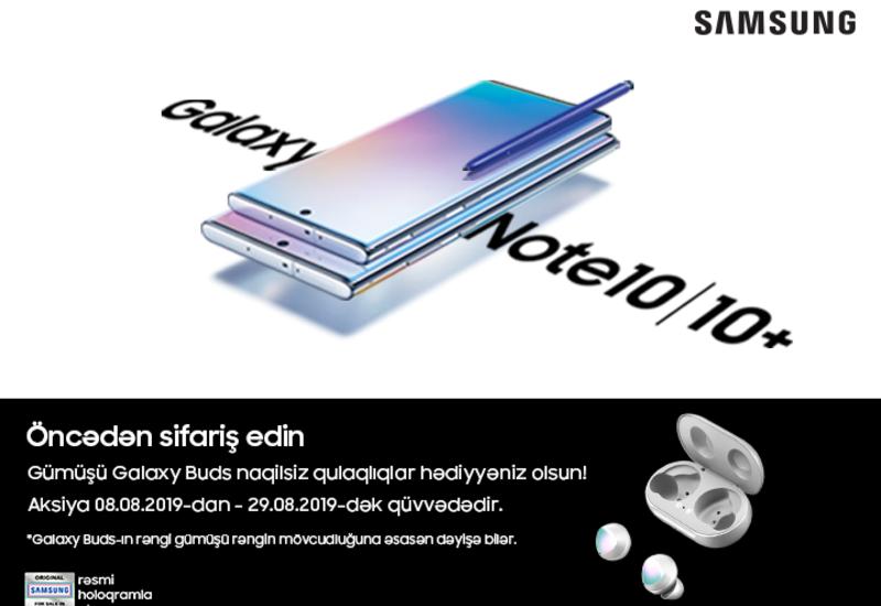 Объявлена дата начала предзаказа на новые Galaxy Note 10 и Note10+