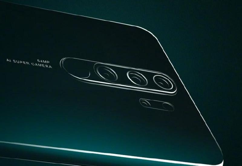 Xiaomi Redmi Note 8 Pro получит мощную камеру