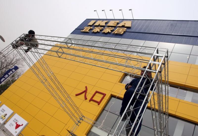 IKEA инвестирует $1,41 млрд в развитие в Китае
