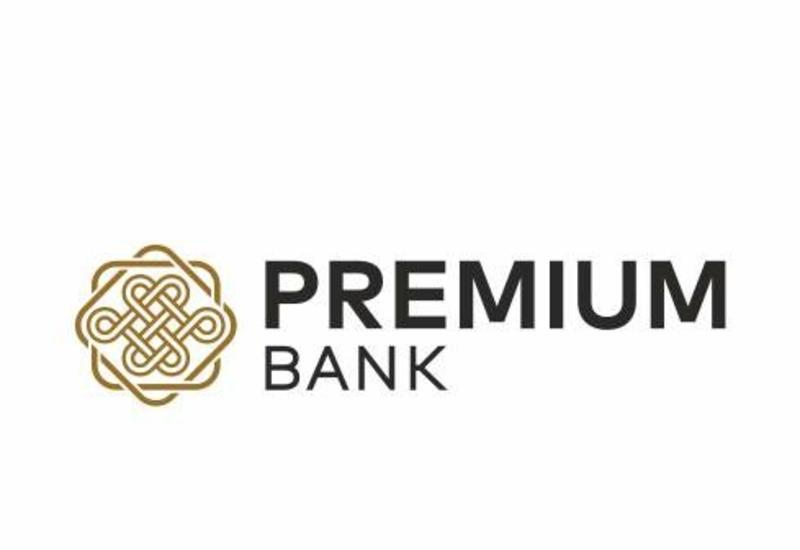 Азербайджанский «Премиум Банк» стал партнером одного из крупнейших банков мира