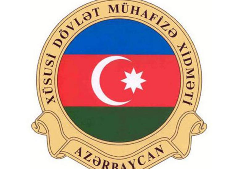 Особая служба государственной охраны Азербайджана отмечает 26-летие