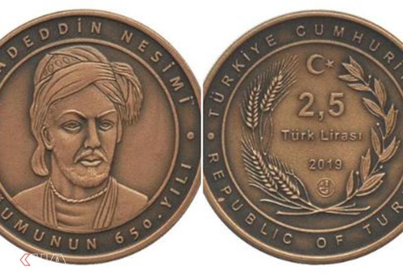 В Турции выпустили юбилейную монету к 650-летию Насими