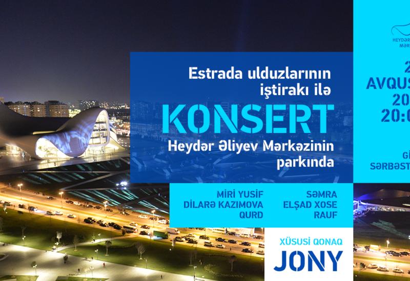 В Центре Гейдара Алиева состоится концерт с участием звезд эстрады