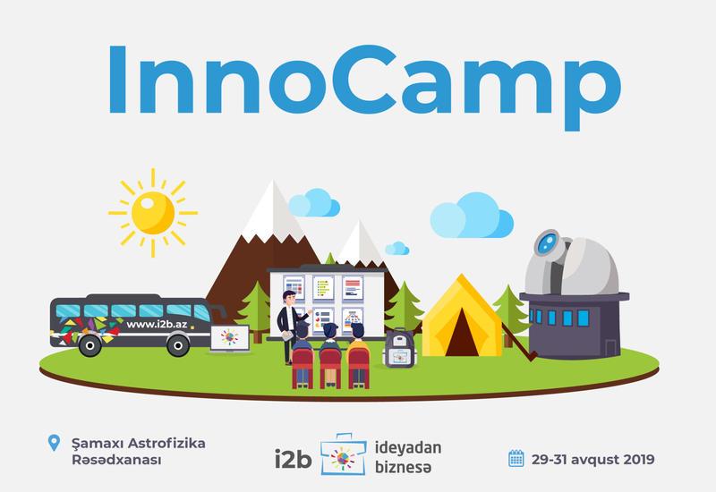 В Шамахы пройдет летний лагерь