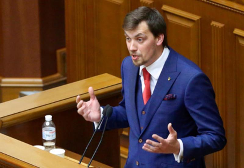 Назначен новый премьер-министр Украины
