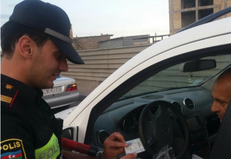 Рейды дорожной полиции в Баку