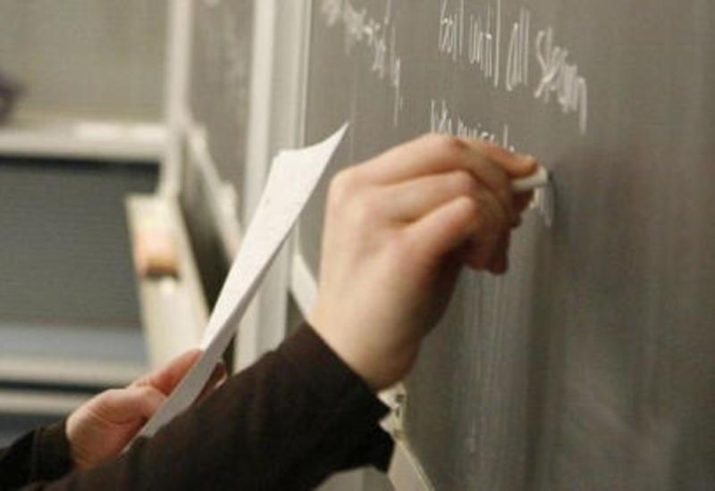 К сведению желающих стать учителем