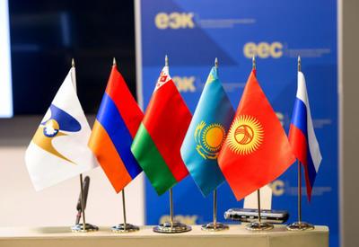 У Армении могут отобрать саммит ЕАЭС