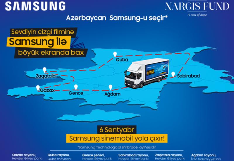 «Азербайджан выбирает Samsung» - новый масштабный проект от Samsung при поддержке Фонда «Nargis»
