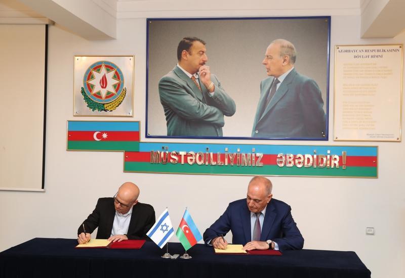 АЗЕРТАДЖ и израильское агентство Tazpit подписали Меморандум о взаимопонимании по сотрудничеству