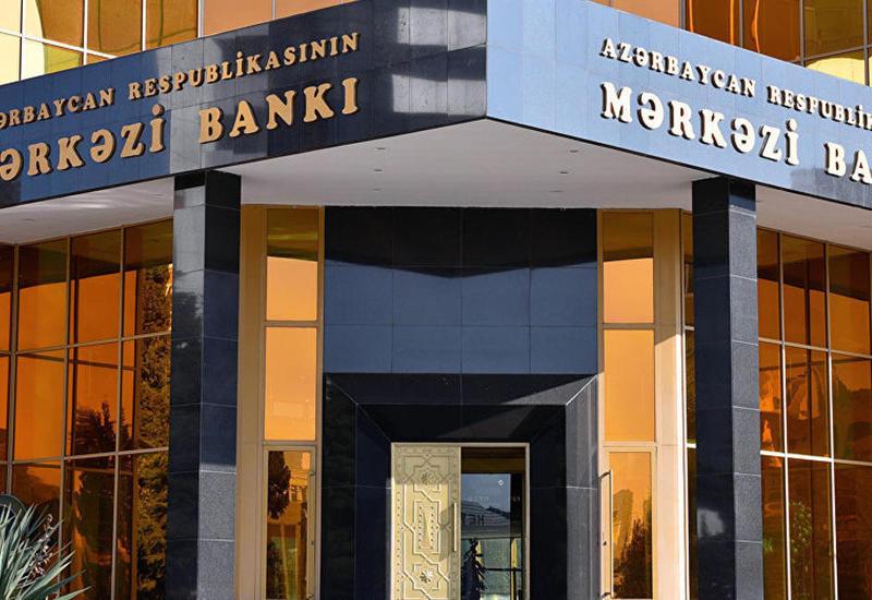 Центробанк привлек у банков сотни миллионов манатов