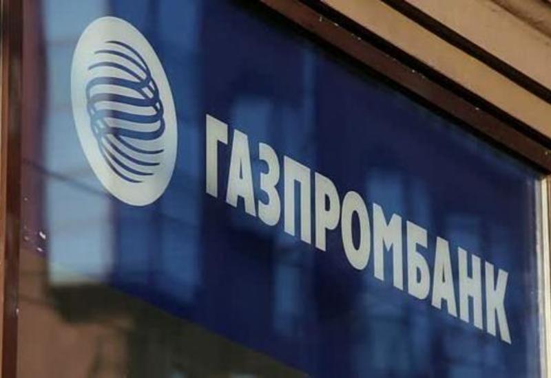 """""""Газпромбанк"""" может реализовать новые проекты в Азербайджане"""