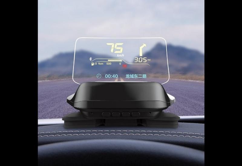 Xiaomi представила автомобильный проекционный дисплей за $70