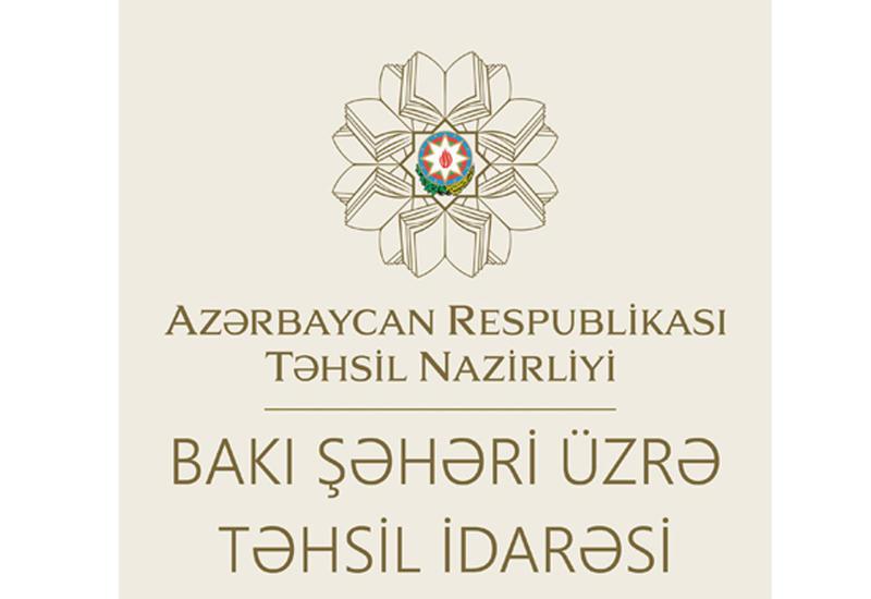 В Баку завершились собеседования с желающими работать в школах
