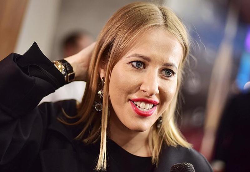 Ксения Собчак прокомментировала слухи о своей беременности