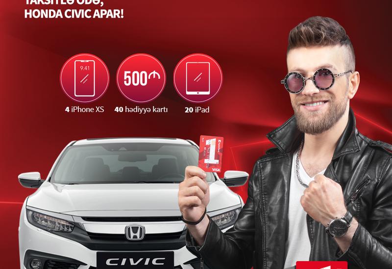 Покупайте в рассрочку, выиграйте Honda Civic!