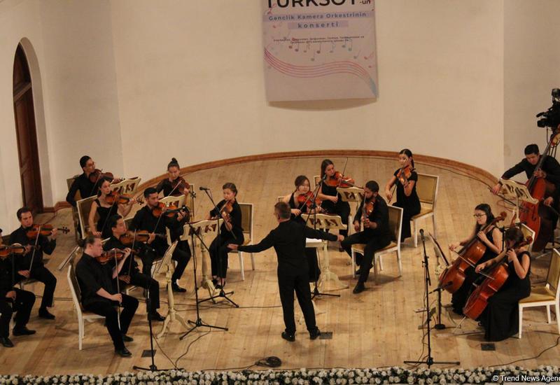 В Баку прошел концерт Молодежного камерного оркестра ТЮРКСОЙ