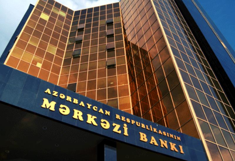 Валютные резервы Азербайджана выросли