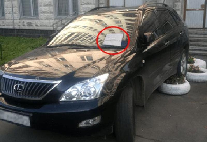Увидев эту записку на лобовом стекле машины, он решил отключить сигнализацию