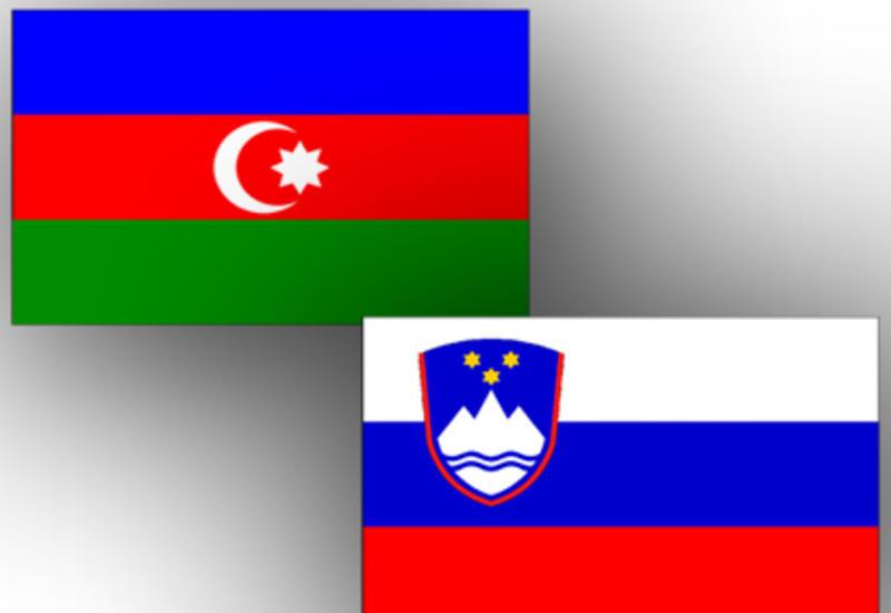 Словения намерена расширить сотрудничество с Азербайджаном