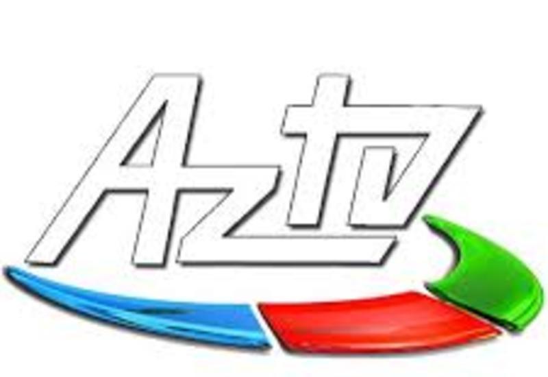 Государственный телеканал AzTV сменил логотип