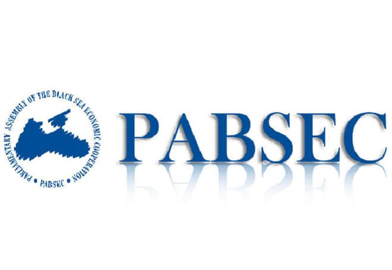 Азербайджан примет участие в заседании Комитета ПА ОЧЭС в Турции