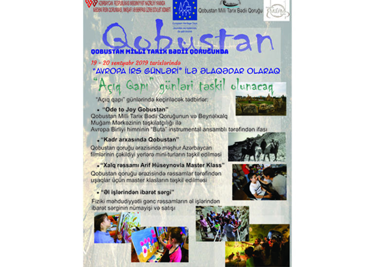 В Гобустане пройдет День открытых дверей