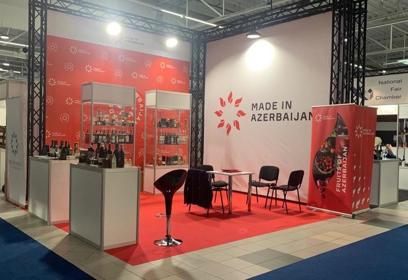 Азербайджанскую продукцию продемонстрировали на выставке в Польше
