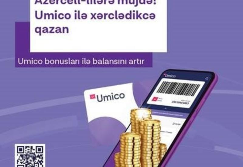 Пополняй баланс номера Azercell, делая покупки с Umico!