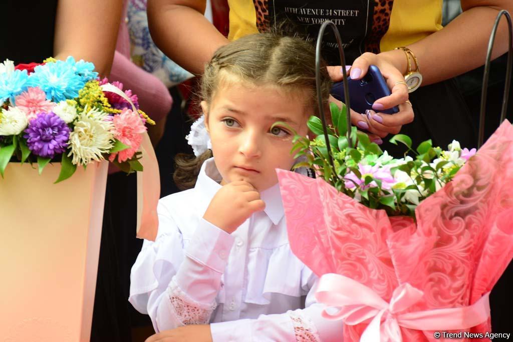 День знаний в школах Баку