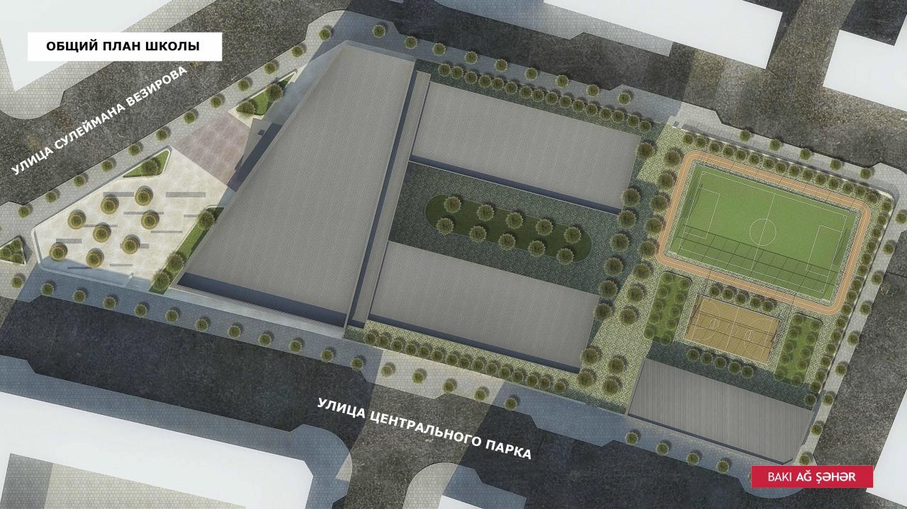 Министерство образования представило проект нового здания школы в Baku White City