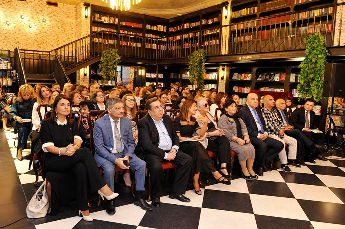 Бакинский книжный центр торжественно отметил 1 год
