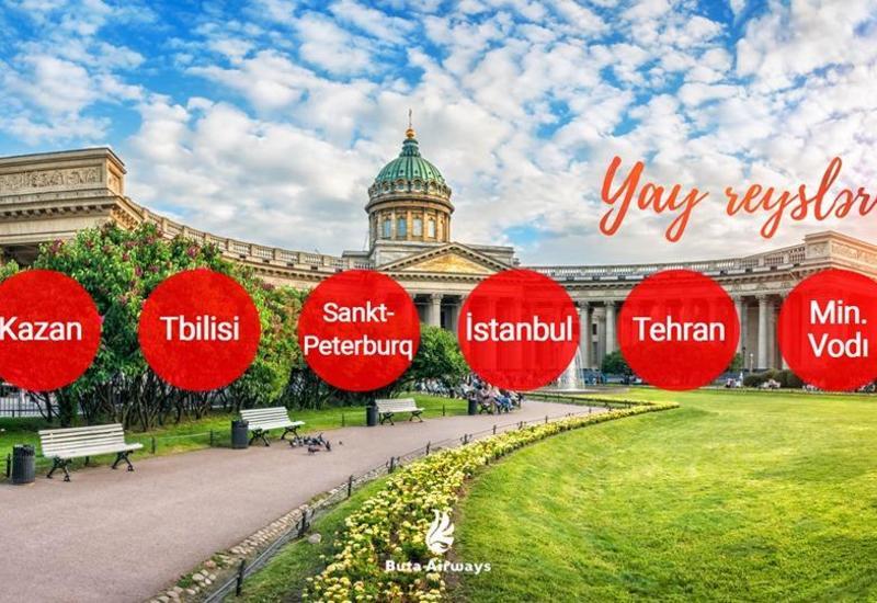 Азербайджанская Buta Airways открыла продажу на летние авиарейсы
