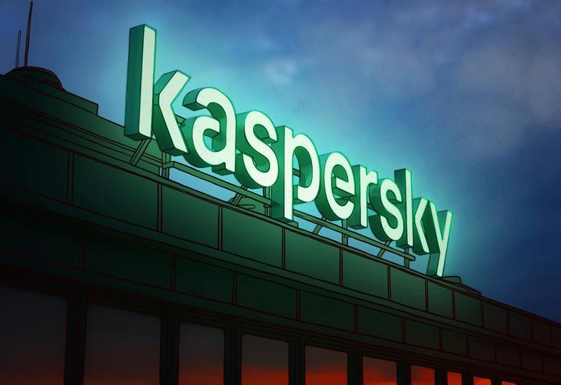 """Правительство США запретило закупку продуктов """"Лаборатории Касперского"""""""