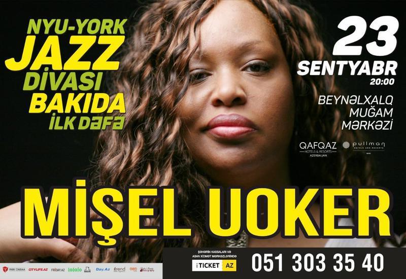 В Центре мугама выступит знаменитая американская джазовая вокалистка Мишель Уолкер