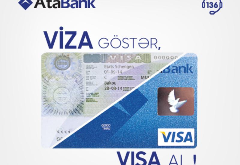 Спешите получить бесплатную карту VİSA от «АтаБанк»