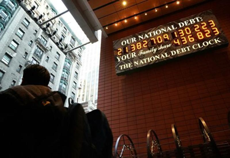 Россия снизила вложения в госдолг США