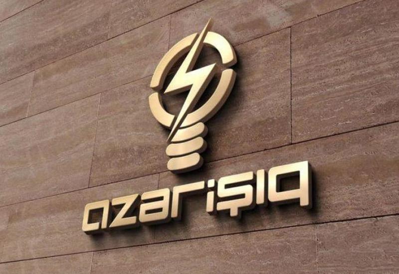 Азербайджан упростил процесс электрификации объектов предпринимательства