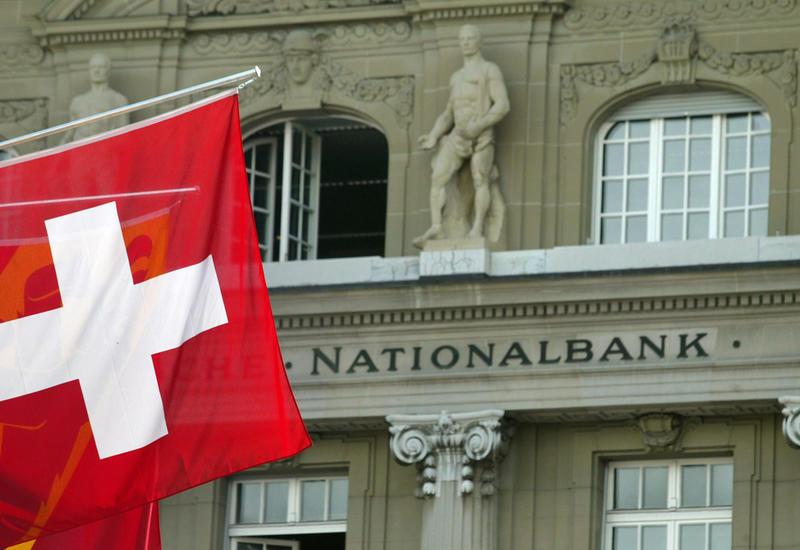 Швейцарские банки раскроют данные азербайджанских вкладчиков