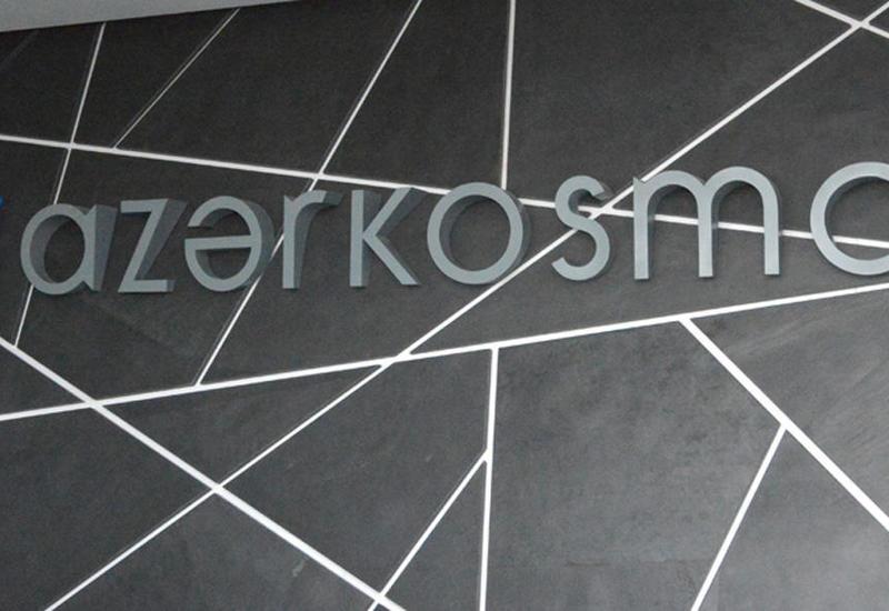 """""""Азеркосмос"""" обеспечит Африку надежной связью"""