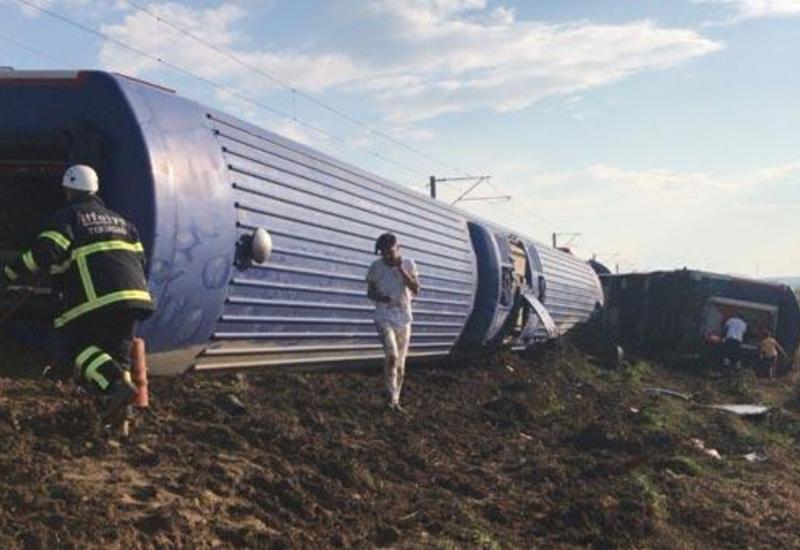 В Турции сошел с рельсов скоростной поезд, есть погибшие