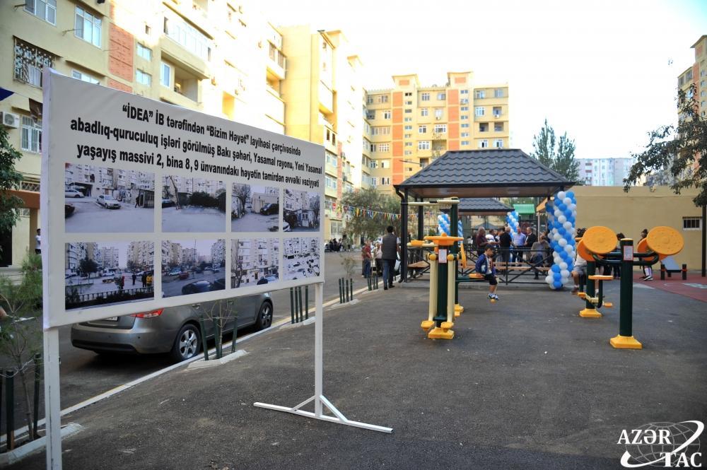 В рамках проекта «Наш двор» благоустроен и передан в пользование жителей очередной двор