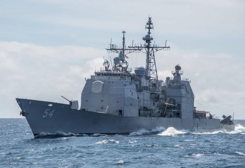 Корабль ВМС США прошел через Тайваньский пролив