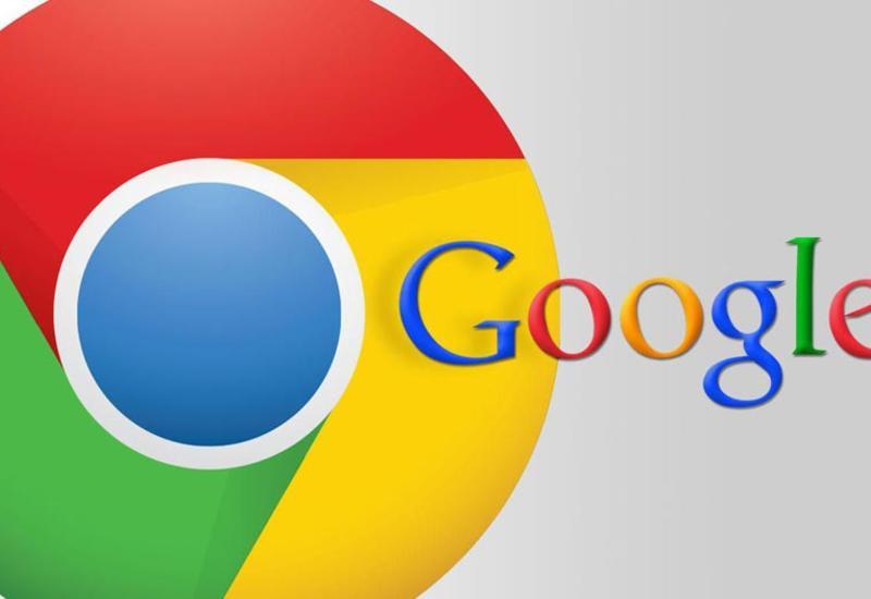 В Google Chrome появятся новшества