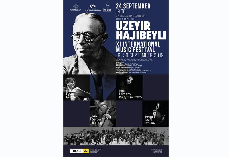 Впервые в Баку выступит оркестр из Китая с известными солистами