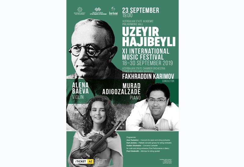 В Филармонии пройдет концерт камерного оркестра с известными солистами